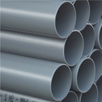 20mm Pvc Metric Pressure Pipe
