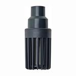 Fluval External Filter Intake Strainer