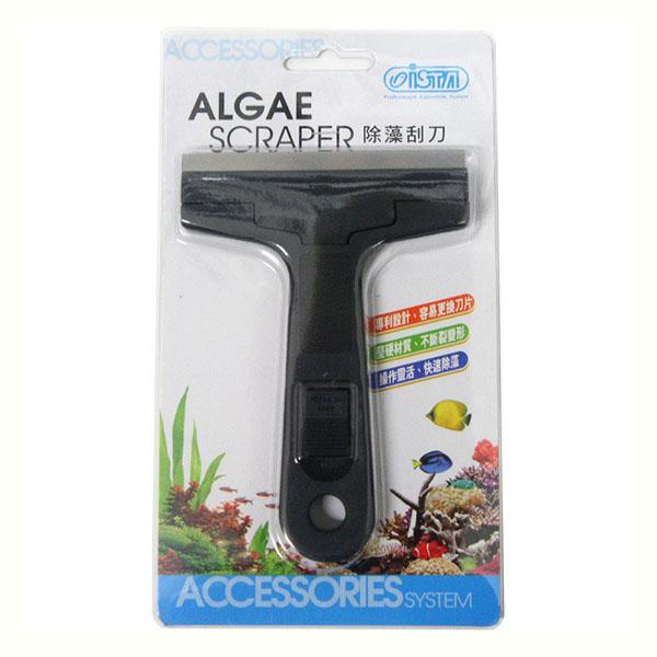 ISTA Algae Scraper 1