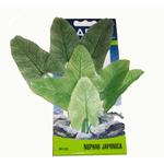 Nupar Japonicum Silk Aquarium Plant 20cm